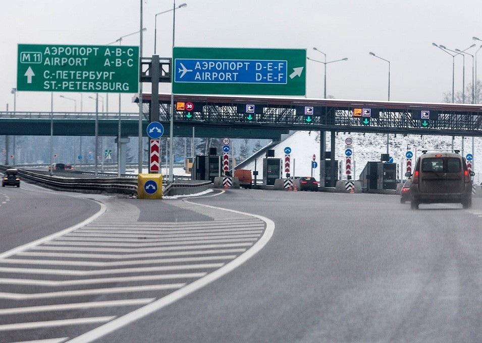 Платная дорога в аэропорт Шереметьево